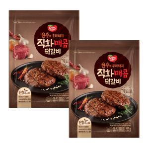 [동원] 직화 매콤떡갈비 525gx2봉