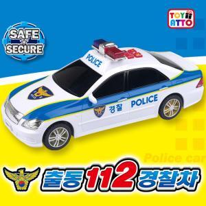바니랜드 출동 112 경찰차
