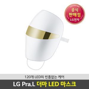 [LG전자][공식인증점]LG프라엘 더마 LED 마스크 BWJ2 피부관리기