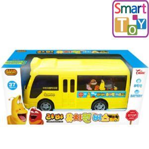 (씽크) 라바 유치원버스