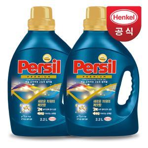 헨켈 - 퍼실 프리미엄 고농축 컬러젤 2.2L 2개