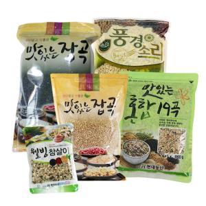 맛잇는 잡곡으로 건강하게 밥먹자! 8,500원~
