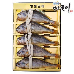 [영광해풍]보리굴비 (10미)