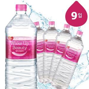 동원샘물 웨이크업뷰티 2.0L * 9병(1박스) / 인당 3개 한정