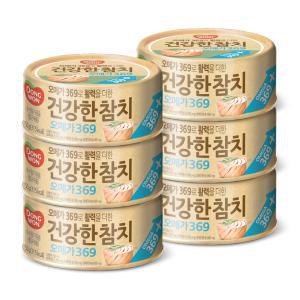 [만원의행복★참치][동원] 건강한 참치 오메가369 100g*6캔