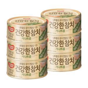 [만원의행복★참치][동원] 건강한 참치 저나트륨 100g*6캔
