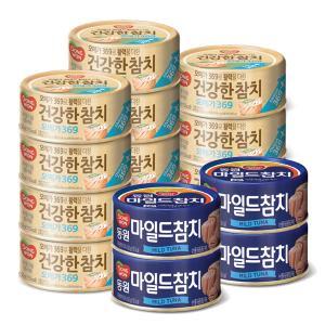 [동원] 건강한참치 오메가 369 100g*12캔 + 마일드 100g*4캔