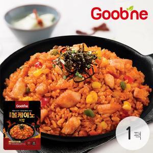 볼케이노치밥