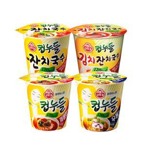 오뚜기 컵누들 X 15개 (매콤/우동/김치잔치/잔치국수)
