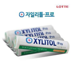 자일리톨 프로 휴대용 10통(16정 x 10) 유아간식/자이리톨사탕