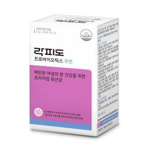 [에프앤디넷] 이지바울 프리미엄 유산균 30포