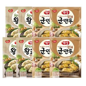 [동원] 개성 왕교자만두 494gx4봉+군만두잡채 200gx4봉=총8봉