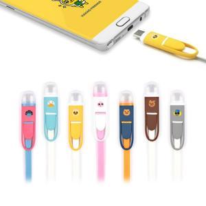 카카오프렌즈 멀티 USB 충전 케이블 120cm