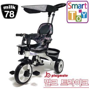 [비플레이메이트] 밀크트라이크 다기능자전거