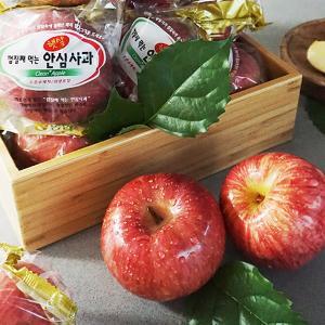 ★특가★농협! 아삭하고 맛있는 안심 세척사과