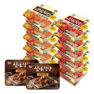 닭강정세트 12개! 대림 안심닭강정130gx10팩(순살5팩+매콤5팩)+심야식당 간장닭강정 200gx2팩