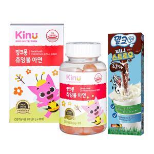 [키누] 핑크퐁 츄잉볼 아연+밀크앤퍼니스트로우 초콜릿맛 10개입 증정