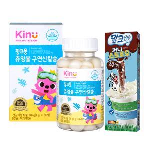[키누] 핑크퐁 츄잉볼 구연산칼슘+밀크앤퍼니스트로우 초콜릿맛 10개입 증정