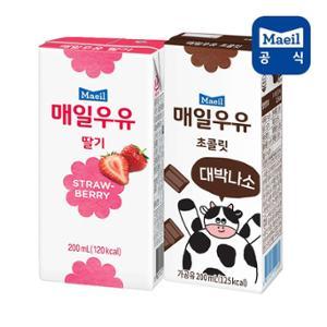 매일우유 딸기/초코우유 200ml*24팩/딸기우유/멸균우유