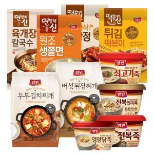 [동원] 몸보신을 부탁해★동원BEST 보양식 모음전