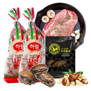 ★소중한 나를 위해★원기회복 영양보충