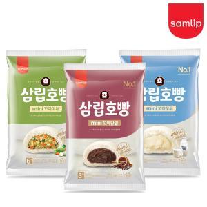 냉동 꼬마호빵 단팥 6입+야채 6입+우유 6입