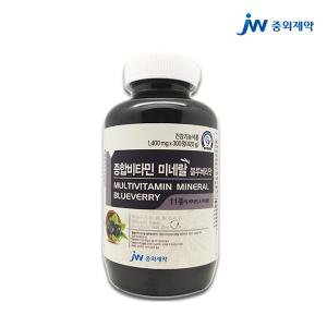JW중외제약 종합비타민 미네랄 블루베리 온가족(대용량) 300일