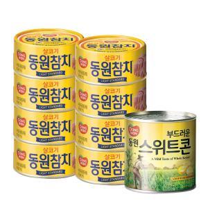 [동원] 라이트스탠다드85g*8캔+스위트콘340g