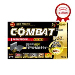 헨켈 - 컴배트 울트라슬림(바퀴용)10p