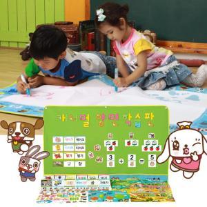 캐니멀양면학습판&워터스케치북+낱말카드451장