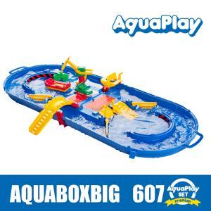 아쿠아플레이 AquaBox Big 607