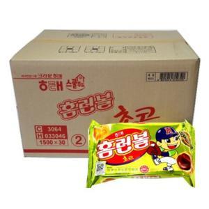 달콤한 초코슈 과자!! 무료배송