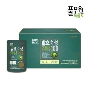[풀무원 건강즙] 발효숙성 양배추100 (80mlx30포)