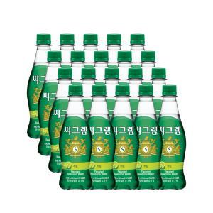 코카콜라 씨그램 라임 450ml X20병