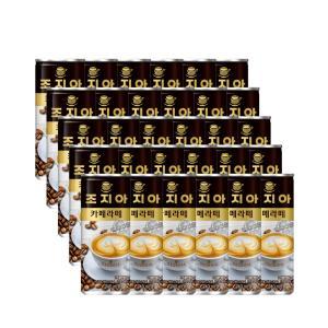 코카콜라 조지아고티카 카페라테 240ml X 30캔