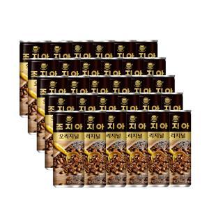 코카콜라 조지아고티카 오리지널 240ml X 30캔
