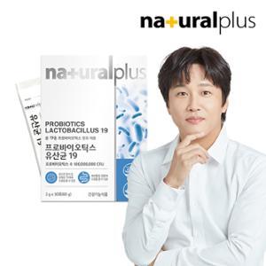 내츄럴플러스 프로바이오틱스 유산균 19 1박스