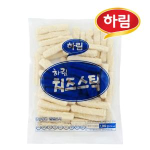 하림 치즈스틱 1kg