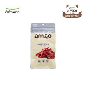 아미오 칼슘담은닭가슴살
