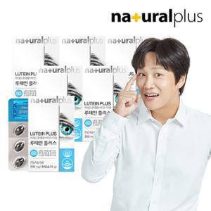 내츄럴플러스 루테인 플러스 30캡슐 6박스