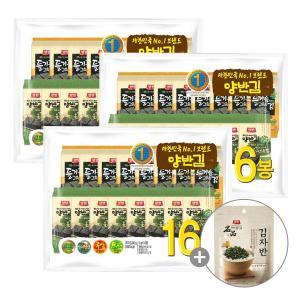 [동원]들기름올리브복합[식탁16P(10매)] *3 +명품김자반 50g