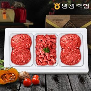 [영광축협]보리愛 한우 실속정육세트1호 1.5kg(불고기,불고기,국거리 각500g,1등급이상)