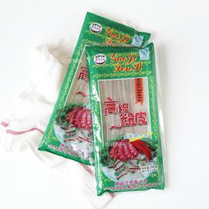 [본타몰] 고지당면 200g 중국당면 마라샹궈 마라탕 훠궈 양장피