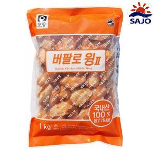 [사조대림] 오양 버팔로윙2 1kg