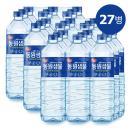 [동원] 샘물 2L*27페트