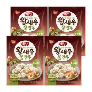 [동원] 개성 왕새우물만두 272gx4봉