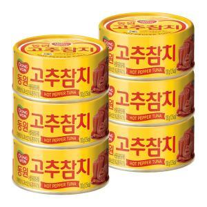 [동원] 고추참치100g*6캔