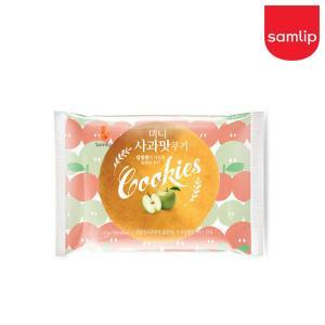 사과맛 쿠키 100입 (16g)