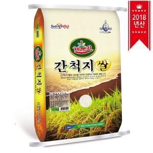 간척지쌀,간척지쌀10kg,백미,