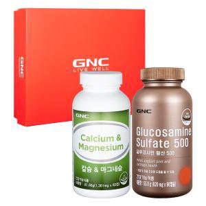 GNC 관절건강세트 [칼슘&마그네슘+글루코사민 황산 500]